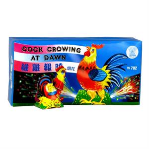 Cock Crowing Fireworks